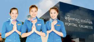 sistema sanitario cambogia 2 pensioneinasia
